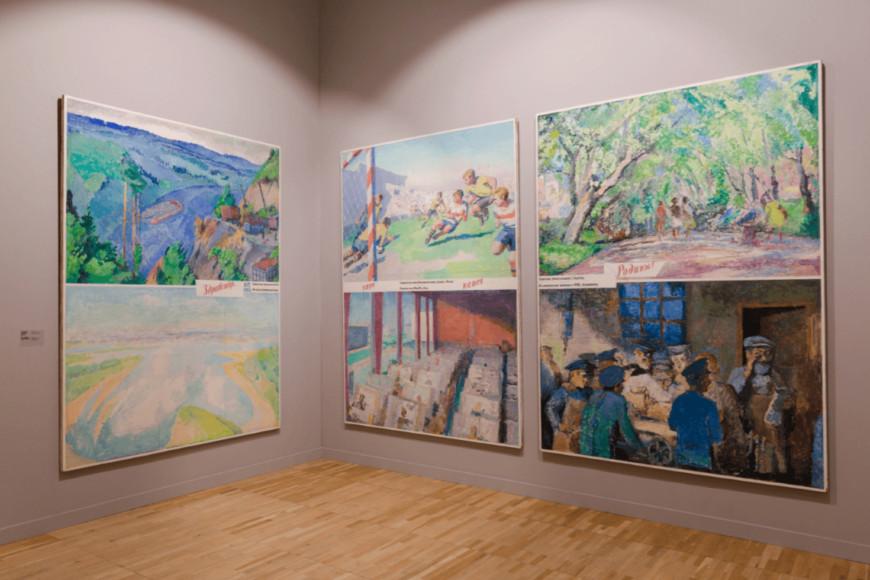 Экспозиция выставки «Илья и Эмилия Кабаковы. В будущее возьмут не всех»