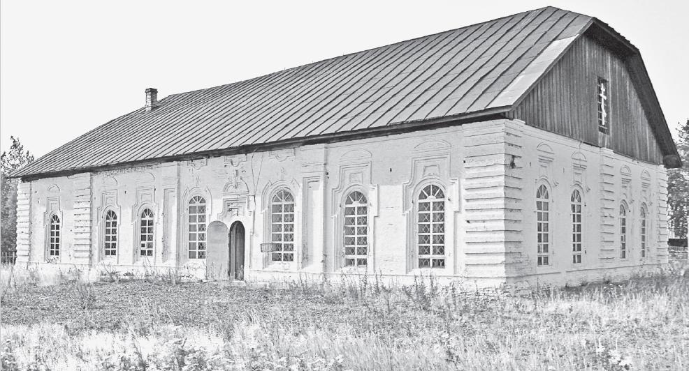 Троицкая церковь в поселке Туруханск