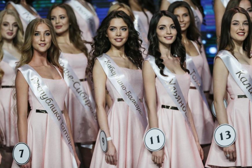 Финал конкурса «Мисс Россия-2016»