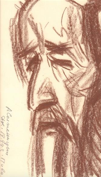 Портрет Александра Солженицына, 1990