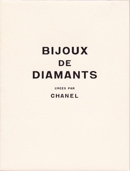 Приглашение на презентацию коллекцииBijoux de Diamants, 1932 год