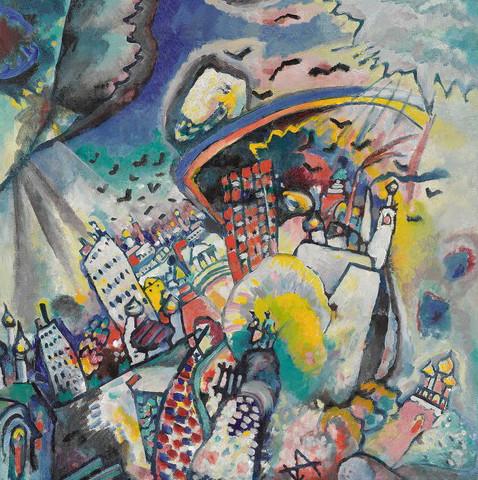 Платок по мотивам работы «Москва. Красная площадь»Василия Кандинского