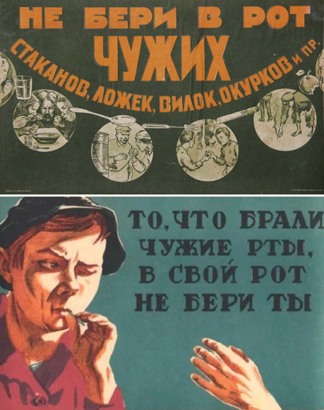 Плакаты по мотивам лозунгов Владимира Маяковского