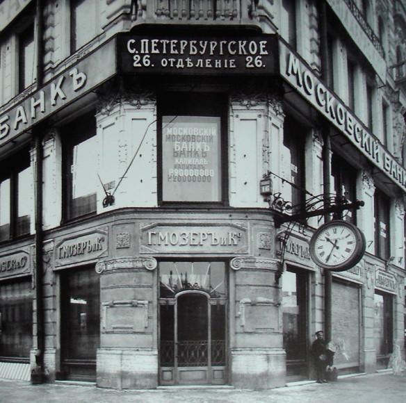 Бутик H.Moser & Cie в г. Санкт-Петербурге