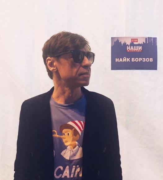 Найк Борзов в футболке с Буратино