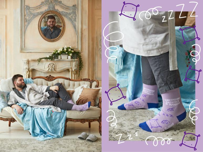 Носки, посвященные Илье Обломову, из коллаборации St. Friday Socks и MyBook