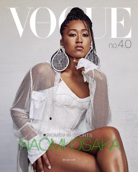 Наоми Осака на обложке Vogue Гонконг, август 2021