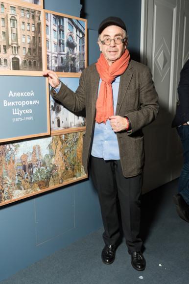 Александр Лахман