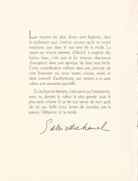 Релиз коллекцииBijoux de Diamants, подписанный Габриэль Шанель, 1932 год