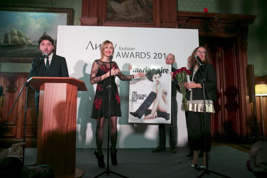 Вручение премии Ли-Лу Fashion Awards 2014