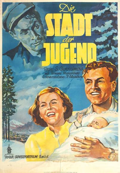 Рекламный плакат художественного фильма «Семеро смелых», 1936