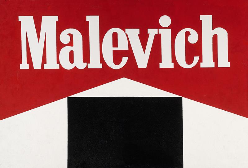 Александр Косолапов. «Малевич — Черный квадрат», 1987