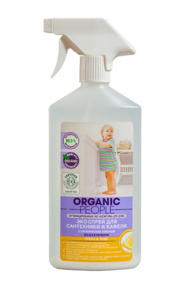 Экоспрей для сантехники и кафеля, Organic People