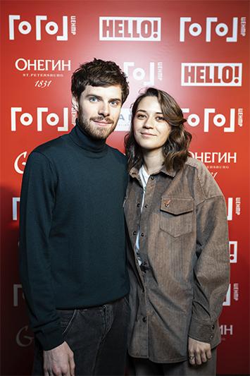 Филипп Авдеев и Екатерина Сергеева