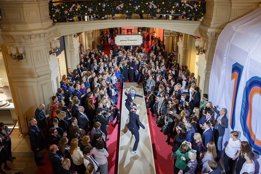 Фото: пресс-служба ГУМа