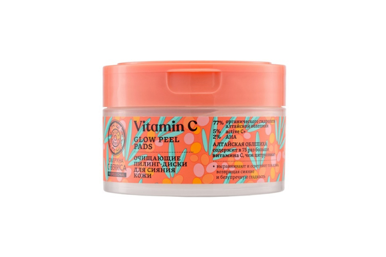 Пилинг-диски Vitamin C Glow Peel Pads для сияния кожи, Natura Siberica содержат органический гидролат алтайской облепихи, дополненный активной формой витамина С «Active C+» и АHA-кислотами. Средство подходит для чувствительной кожи.