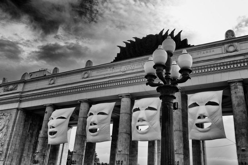 «Faces». Москва, 2014