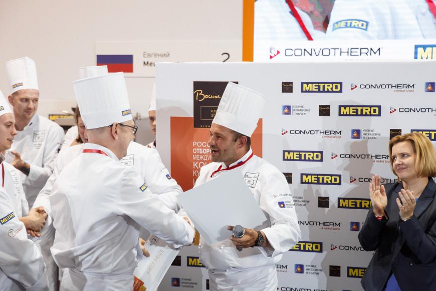 Денежный приз за первое место составил €3 тыс. Второе место и награда в €2 тыс. достались Ольге Суздалкиной, а третье — Артуру Овчинникову, получившему в качестве поощрения €1 тыс.