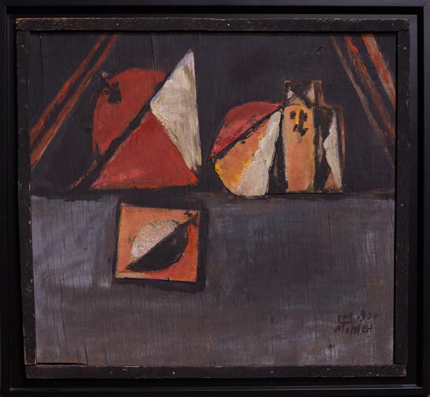 Марлен Шпиндлер. «Сокольники», 1990