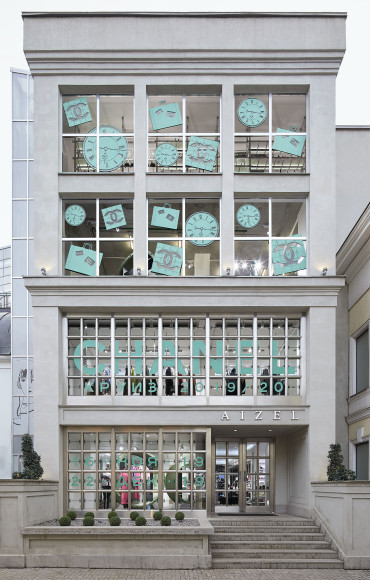 Поп-ап-пространство Chanel в концепт-сторе Aizel в Столешниковом переулке