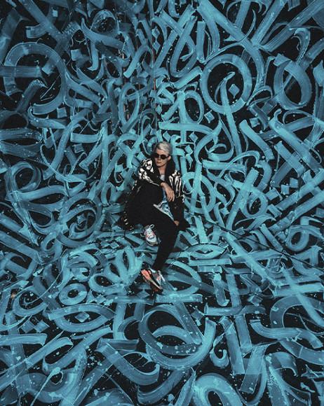 Трехмерная каллиграфия Покраса Лампаса для флагманского магазина Nike на Кузнецком мосту