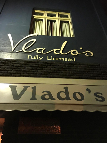 РесторанVlado's