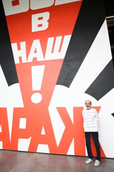 Художник Эрик Булатов