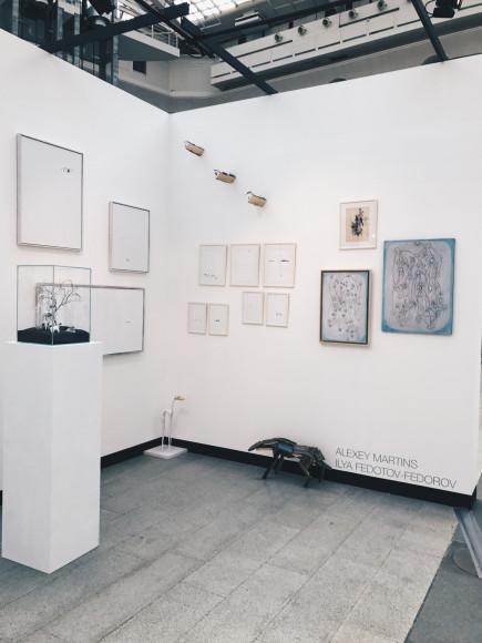 Fragment Gallery