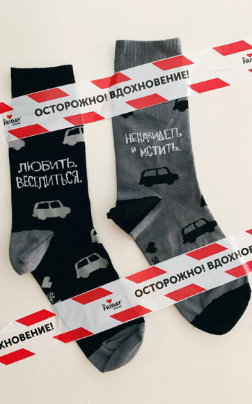 Носки St. Friday Socks, созданные в коллаборации с Валерием Чтаком