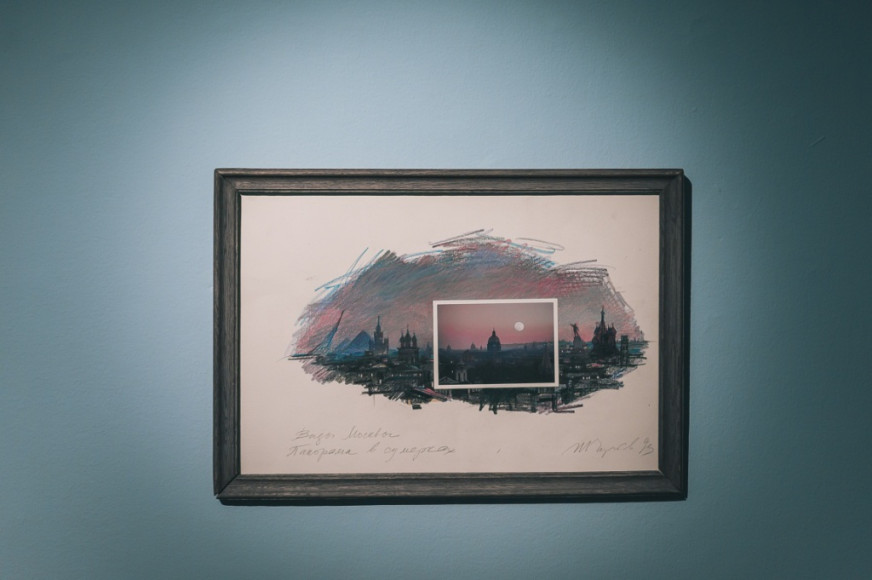 Иван Чуйков. «Виды Москвы. Панорама в сумерках», 1993
