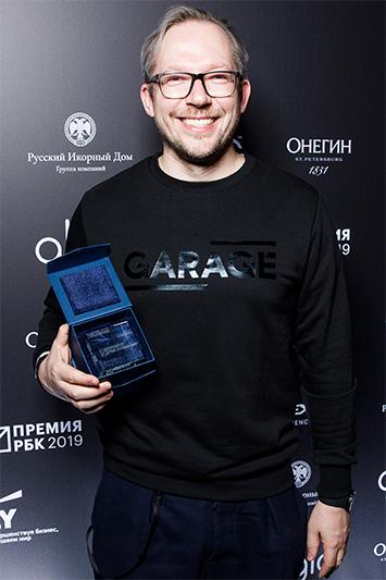 Антон Белов, директор музея современного искусства «Гараж»