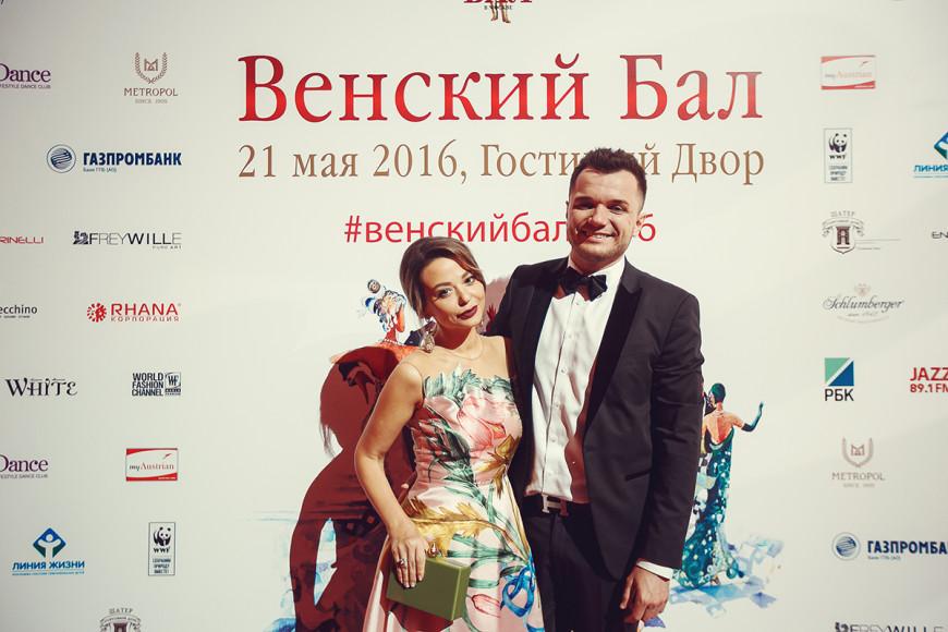 Яна Фисти и Евгений Фист