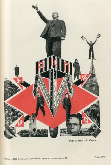 Густав Клуцис. «Фотомонтаж», 1924