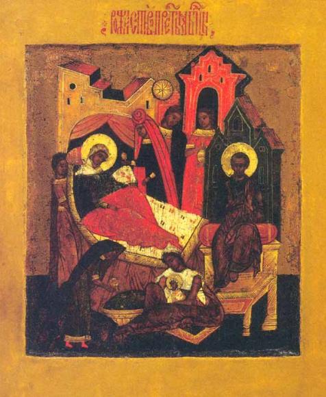 Рождество пресвятой Богородицы. 17в (отдел русского искусства)