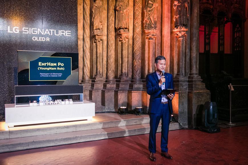 ЕнгНам Ро (YoungNam Roh), Президент LG Electronics в России и странах СНГ