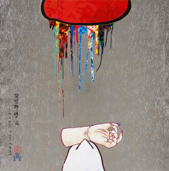Такаси Мураками. Эка данпи («Ампутация руки Эки»): Мое сердце разрывается от любви к моему учителю, поэтому я решил преподнести ему свою руку, 2015