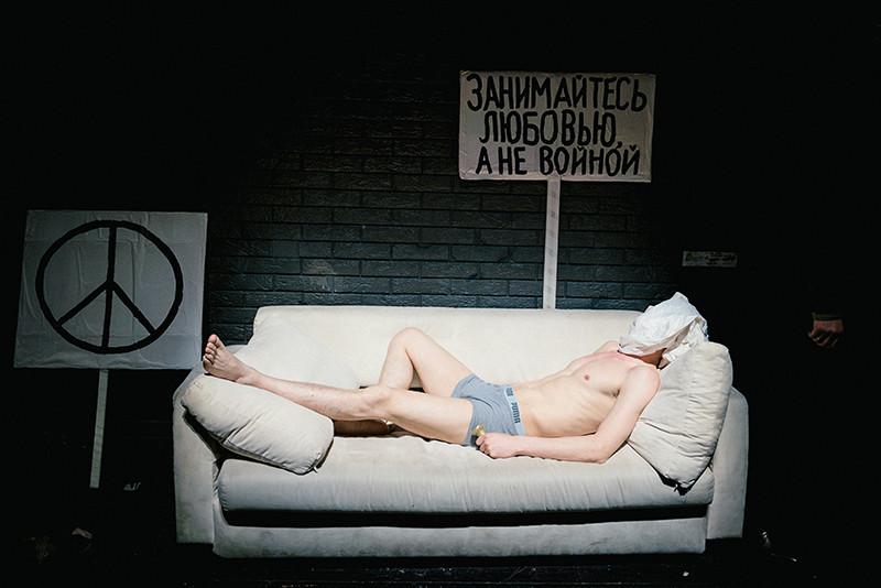 Фото: meyerhold.ru