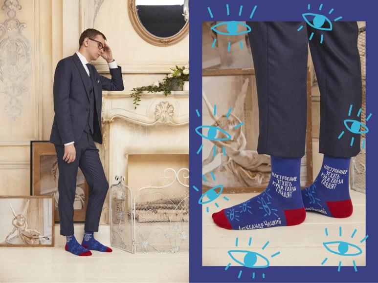 Носки, посвященные Александру Чацкому, из коллаборации St. Friday Socks и MyBook