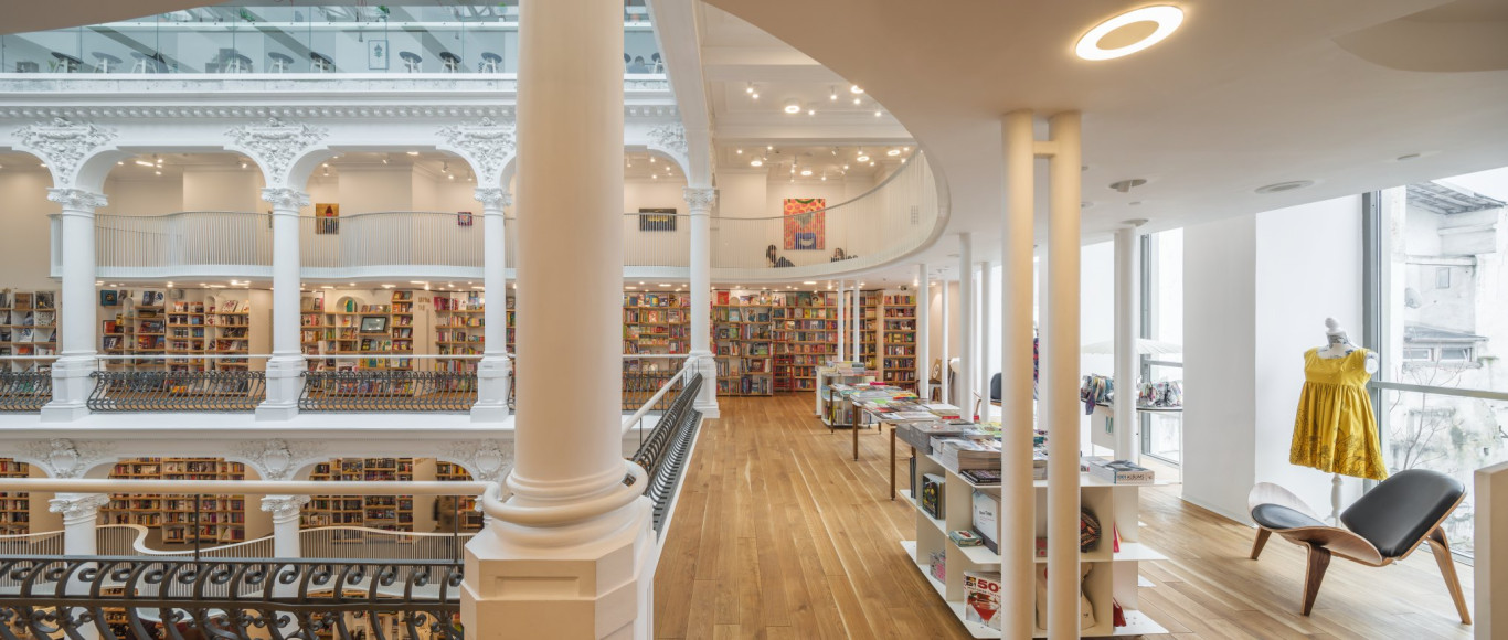 Книжный магазин Cărtureşti Carusel
