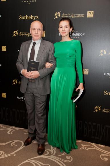 Евгений Коган (бизнесмен) и Екатерина Коган