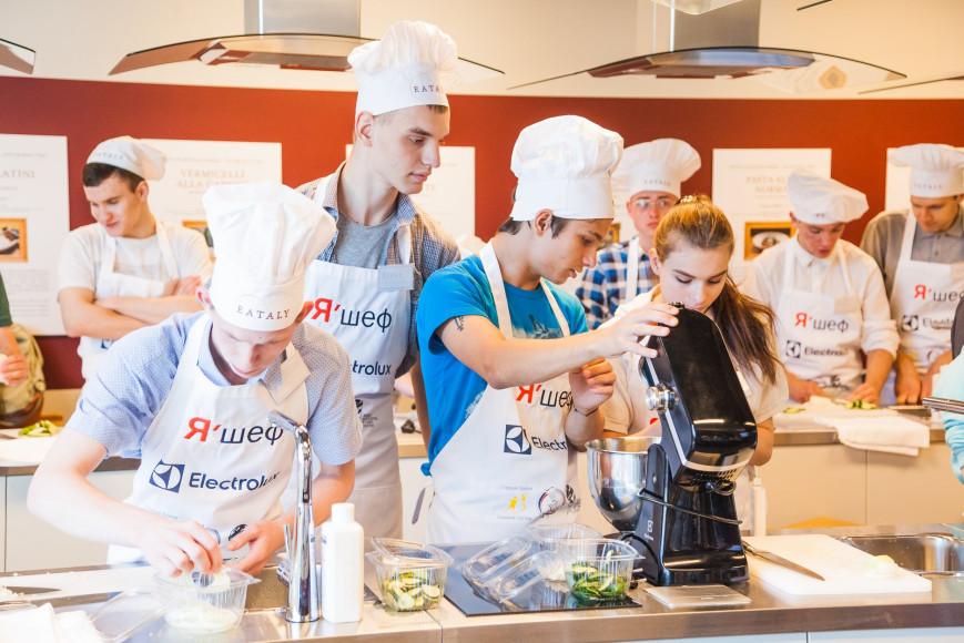 Фото: facebook.com/Electroluxrussia