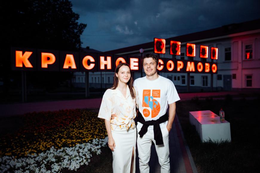 Юлия Хлынина и Алексей Милевский