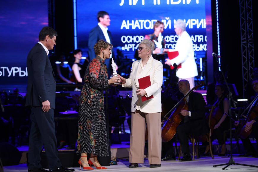 Ирина и Анатолий Седых и Милена Орлова