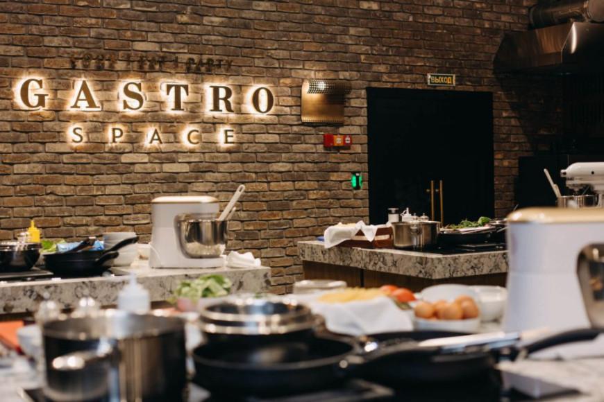 Пространство GastroSpace