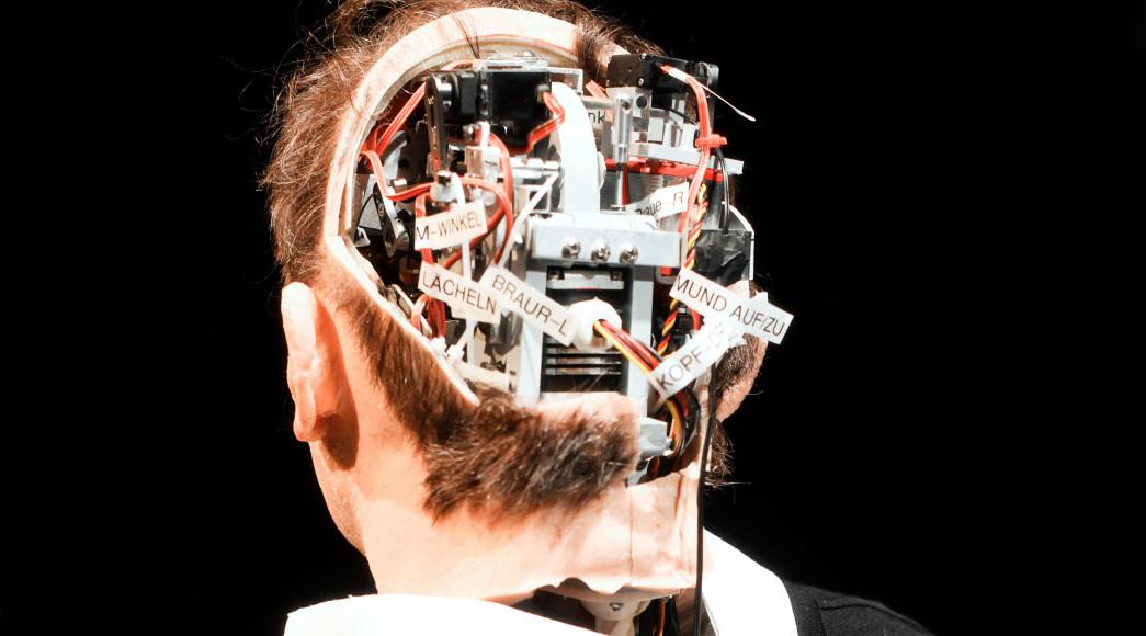 «Мозг» андроида