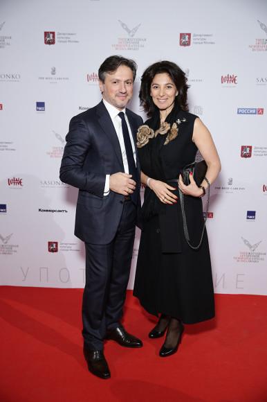 Тамаз и Ивета Манашеровы