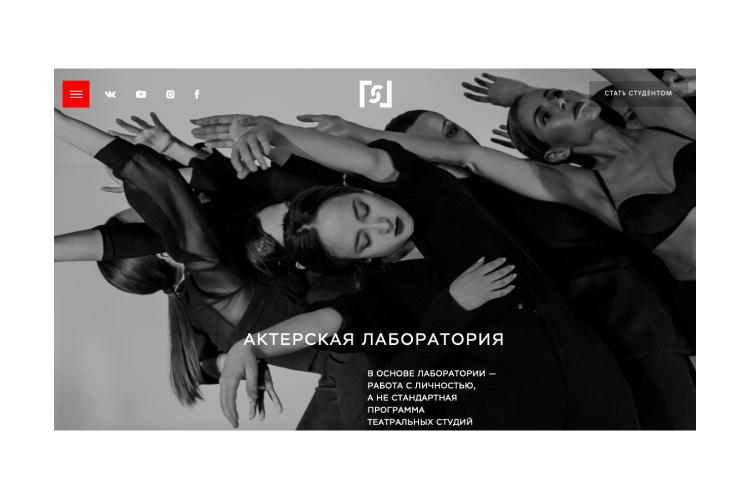 Трехмесячный курс актерского мастерства в Gogol School, 49 000 руб. (gogolschool.ru)
