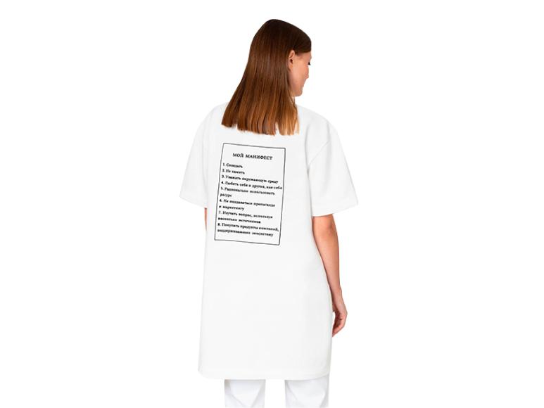 Платье из переработанного пластика NNedre X GO Authentic, 16 990 руб. (NNedre)