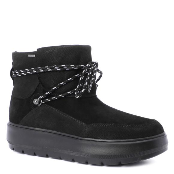 Женские ботинки Geox, 5400 руб. с учетом скидки (Rendez-Vous)