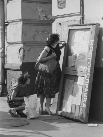Борис Кавашкин, Людмила Пахомова. Рекламный стенд, 1992